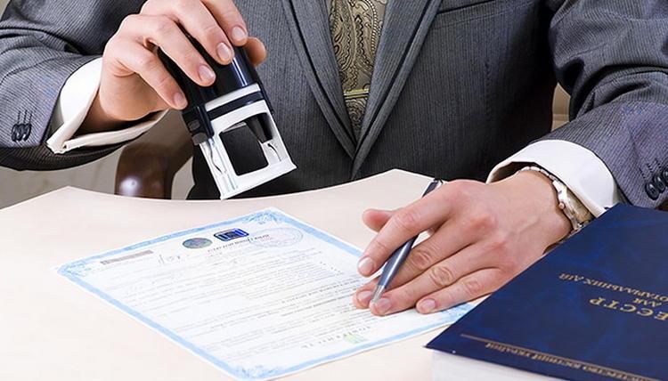 Перевод документов и нотариальное заверение