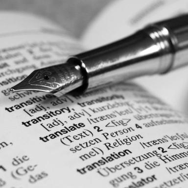 Письменные переводы