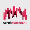 Компания СтройКонтинент