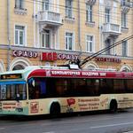 Доработка макета, согласование рекламы с администрацией города, нанесение рекламы на борта троллейбуса