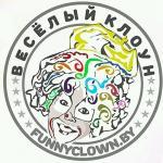 Компания Весёлый Клоун