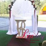 Прокат и декор свадебными арками, ширмами