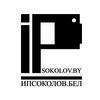 ИП Соколов Дмитрий
