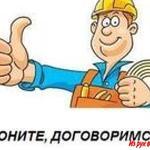 Клининговые услуги в Бресте, уборка офисов, мойка окон, витрин, фасадов, квартир, коттеджей, после ремонта.