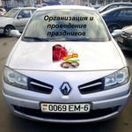 Аренда прокат автомобиля с водителем Рено Меган 2, 2009, универсал