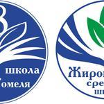 Разработка, отрисовка логотипов, фирменных знаков