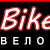 Компания BikeMASTER