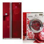 Срочный ремонт стиральных машин! С выездом на дом!