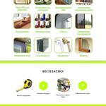 Сайт-визитка, лендинг